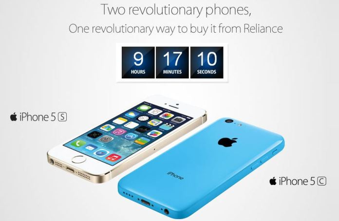 reliance-iphone-deal