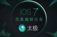Chinese gets Taiji instead of Cydia installer with Evasion 7