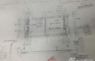Foxconn worker leaked the iPhone 6 manufacturing molds