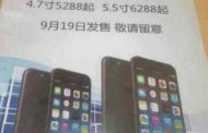 Leak of a promotional flyer hints the iPhone 6 release date and price
