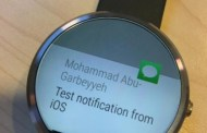 Moto 360 Android Wear Compatible With iPhone
