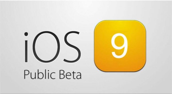 how-install-ios-9-beta