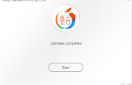 How to Jailbreak of iOS 9.0, 9.0.1 and 9.0.2 With Pangu 9