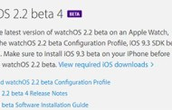 OS X 10.11.4, watchOS 2.2 And tvOS 9.2 Beta 4 Is Available Now