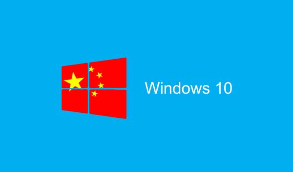 Microsoft Build a Custom Version of Windows 10 for China