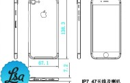 New iPhone 7 Schematics Suggest Similar Dimensions To iPhone 6s