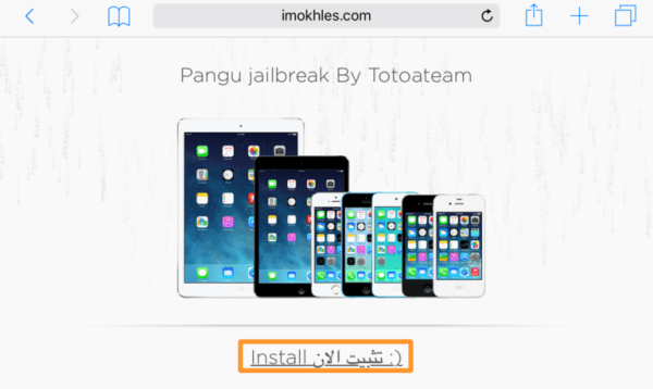 iMohkles-Jailbreak-from-iPad