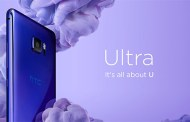 HTC U Ultra Officially Announced: Dual-screen, Sapphire glass, 5.7″ QHD display