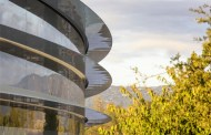 Apple iPad To Be Presented At The Steve Jobs Theater On April 4