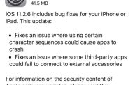 Apple Releases iOS 11.2.6 To Fix the Telugu Symbol Bug