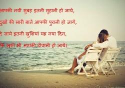 Best-Good-Morning-2B-Shayari-in-Hindi