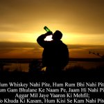 TOP 100 Sharabi Shayari in Hindi