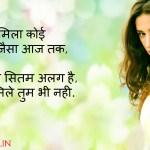 Best 100 Sad Status for Whatsapp in Hindi