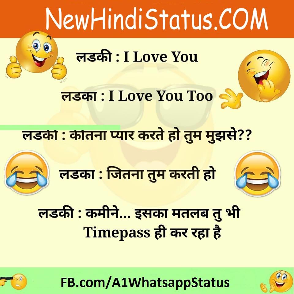 how to write in hindi in whatsapp