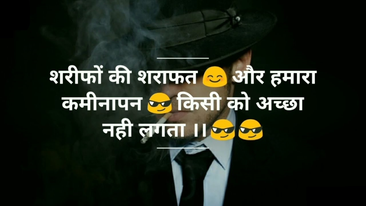 High Attitude Status in Hindi for facebook and whatsapp