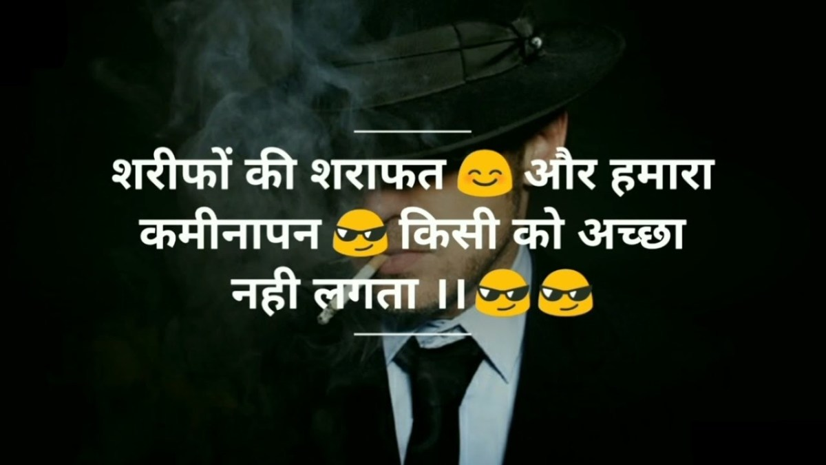 TOP 100 High Attitude Whatsapp Status in Hindi