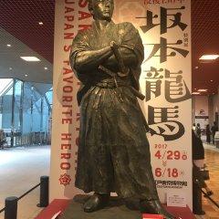 江戸東京博物館 坂本龍馬展