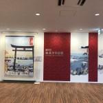 江戸時代の東海道を通った外国人 朝鮮通信使を中心に