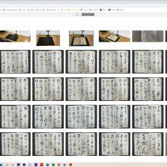 iPhone12Proで古文書を撮影する!続編