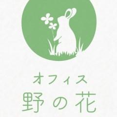 【臣君の起業日誌③】ロゴが決定しました!