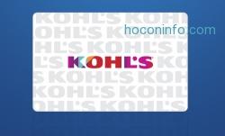ihocon: $10 For $20 Kohl's eGift Card - invite only