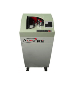 Yicing EV870 Automatic Banknote Counter