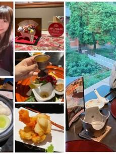 北投加賀屋溫泉飯店美食篇 ❤️日式早餐&天翔餐廳 TENSHOU /愛愛LOVE