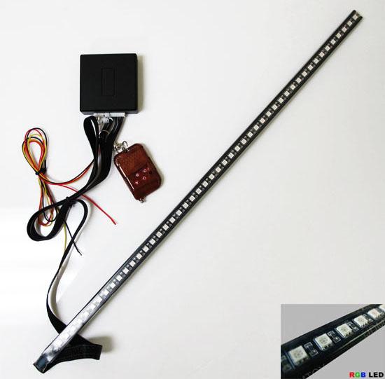 7-Color LED Scanner Strip Lighting Kit