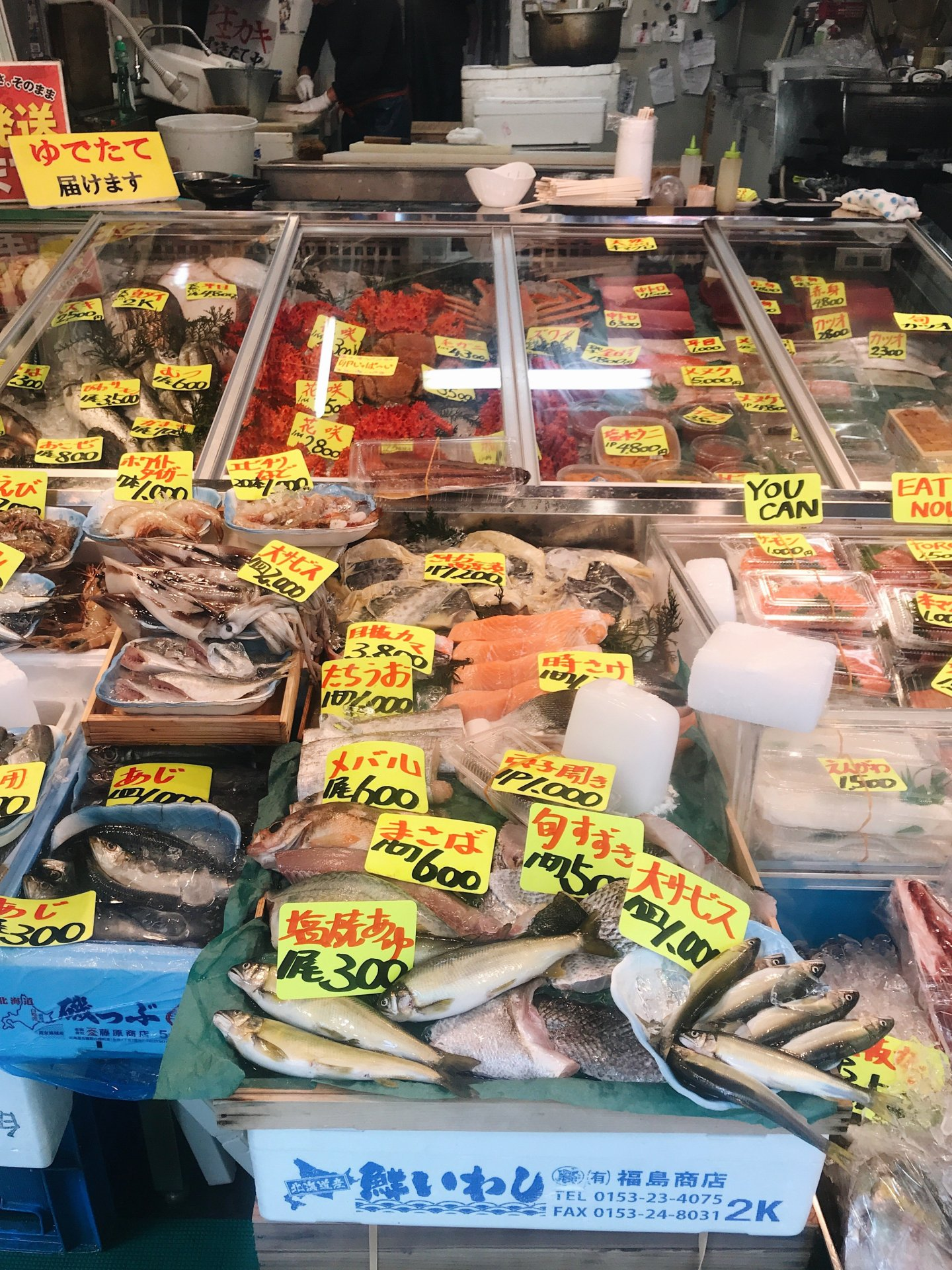 How to See Tokyo in 3 Days - Tuskiji Market