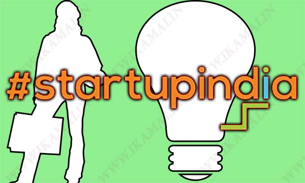 Start-up-india-Scheme-in-Hindi