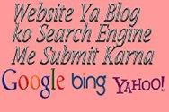 Website-ya-blog-ko-Search-engine-me-submit-karna