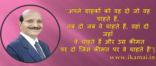 Karsanbhai-Khodidas-Patel-quote
