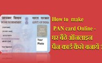 how-to-apply-and-make-pan-card-online-final