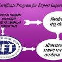 Online-Certificate-program-for-export-import-business