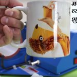 mug-printing-business