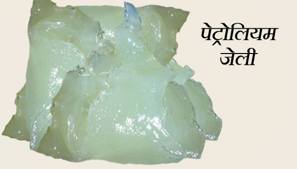petroleum-jelly-manufacturing