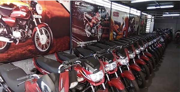 Bike-agency-kaise-khole