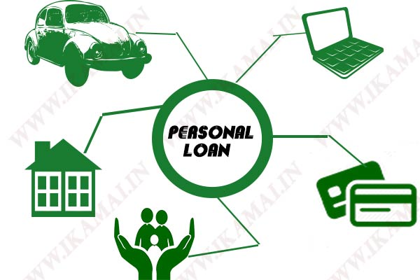 Personal loan information in hindi