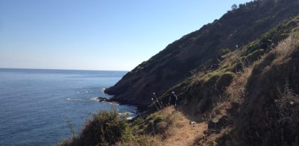 Ikaria Pathways. <br>Beach to Beach: Karavostamo > Aris Potamos
