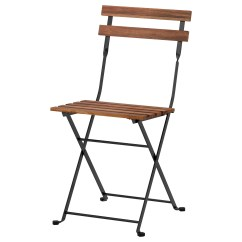 Brown Wooden Folding Chairs Antique Vanity Chair Tarno Outdoor Ikea Feedback