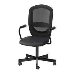 cheap rolling chairs skeleton rocking chair desk ikea flintan nominell swivel with armrests