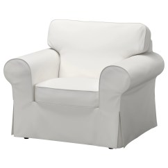 Ikea White Leather Chair Brown Accent With Ottoman Recliner Chairs Roselawnlutheran