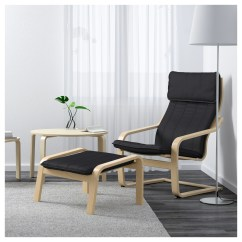 Gilbert Chair Ikea Jazzy Select Power Manual Excellent Chaise Glenn With