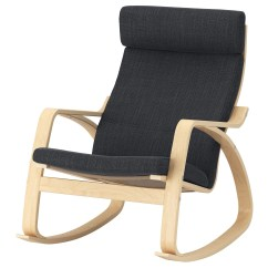 Rocking Chair With Footstool India Plastic Adirondack Chairs Uk Poang Series Ikea