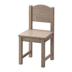 hanging chair jeddah hickory sofa beds childrens tables and chairs ikea ksa sundvik children s