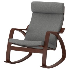 Rocking Chair With Footstool India Office Retaining Clip Poang Brown Knisa Light Beige Ikea