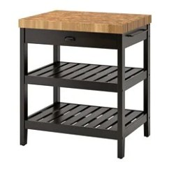 Kitchen Utility Carts Island With Butcher Block Islands Ikea Vadholma