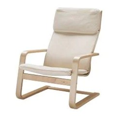Ikea Lounge Chair Office Disposal Pello Armchair Holmby Natural