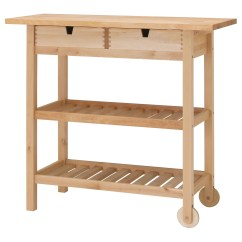 Kitchen Cart Table Natural Maple Cabinets Photos Forhoja Ikea Feedback