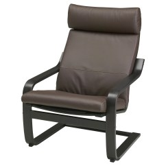 Ikea Rocking Chair Outdoor Z Gallerie Chairs Recliner Roselawnlutheran